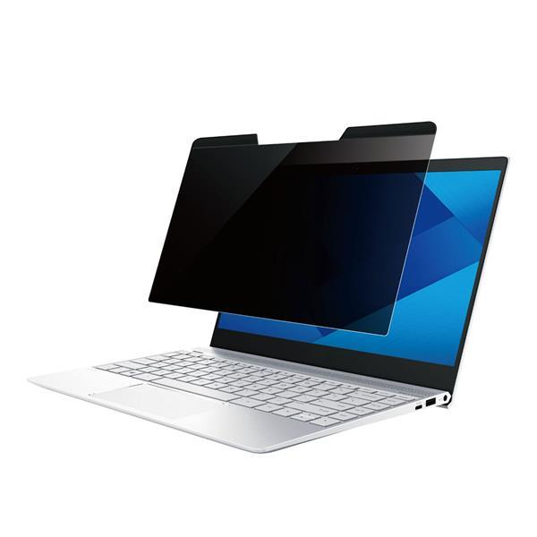 15IN LAPTOP PRIVACY SCREEN MATTE OR GLOSSY ANTI BLUE LIG HT