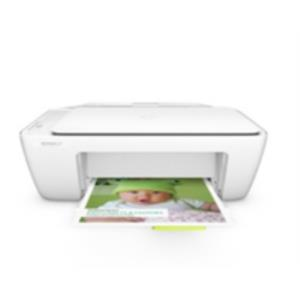 IMPRESORA HP DESKJET 2130 MULTIFUNCION