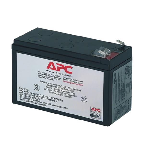 REPLACABLE BATTERY